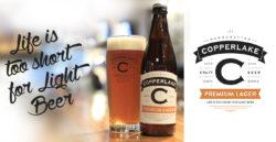 copperlake-premium-lager
